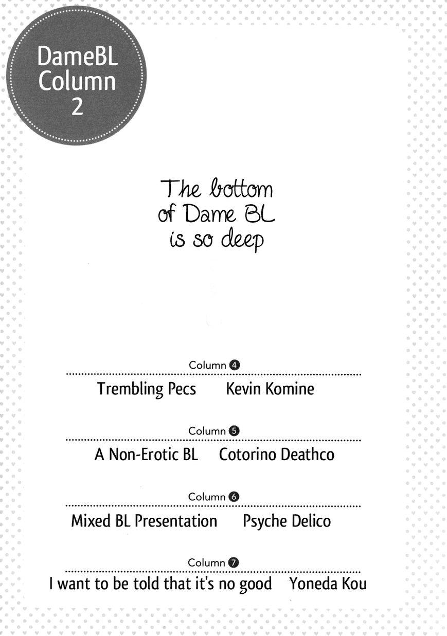 Dame BL 10.5 Page 2