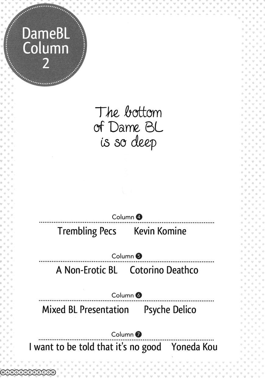 Dame BL 12.2 Page 2