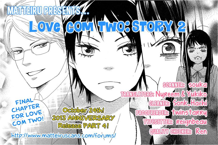 Love Com Two 2 Page 1