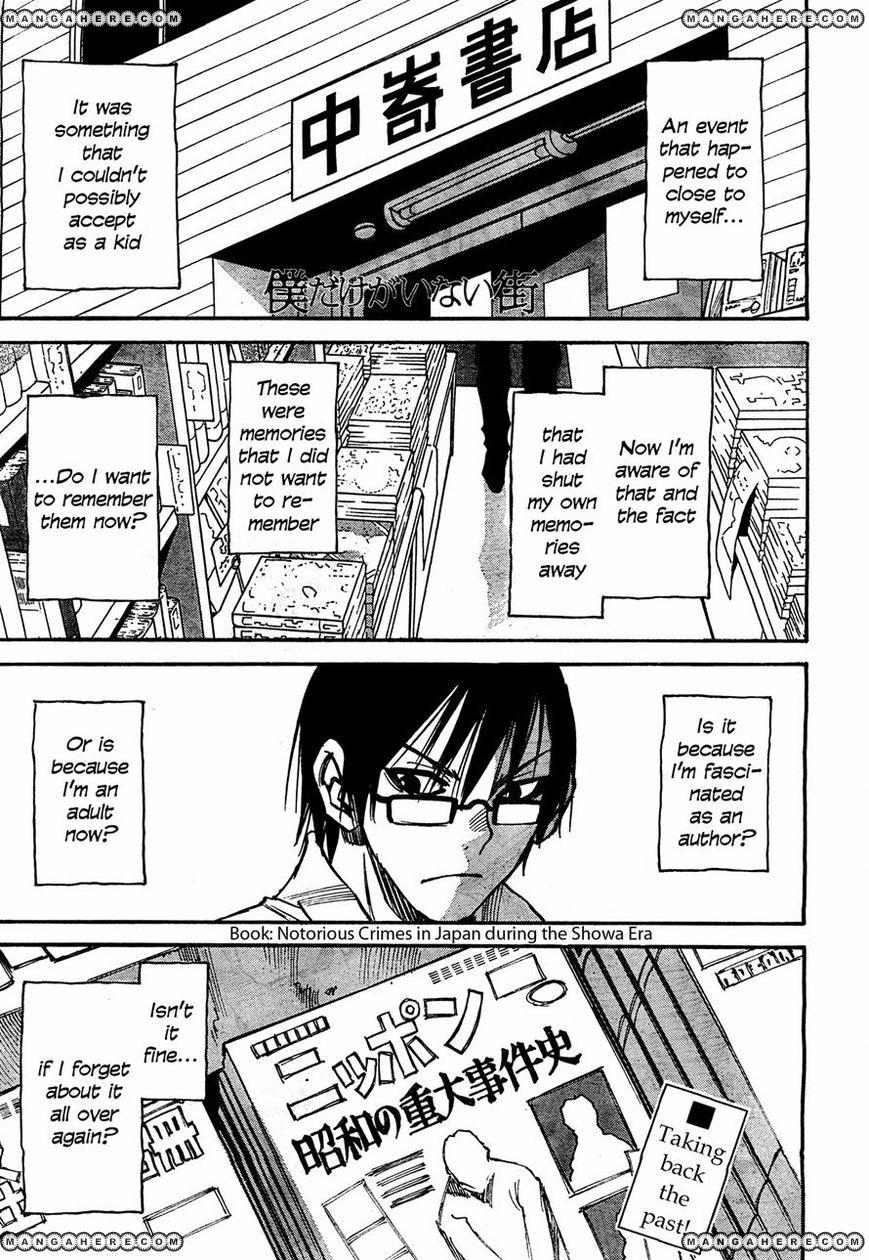 Boku dake ga Inai Machi 3 Page 1