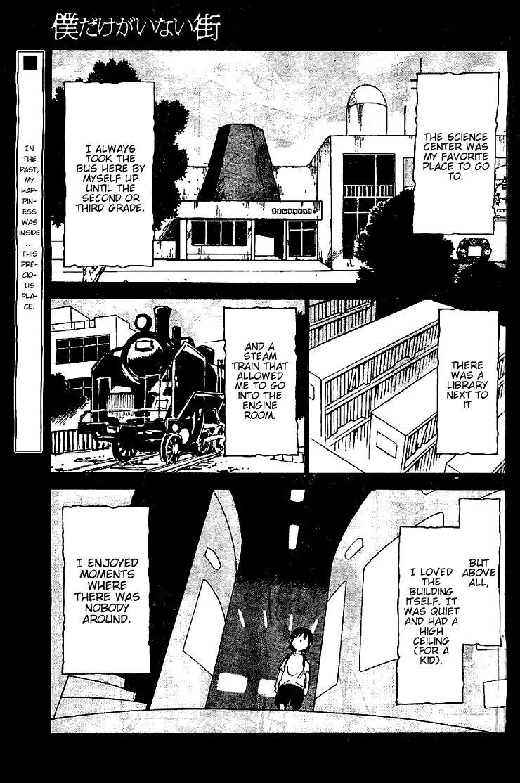 Boku dake ga Inai Machi 11 Page 1