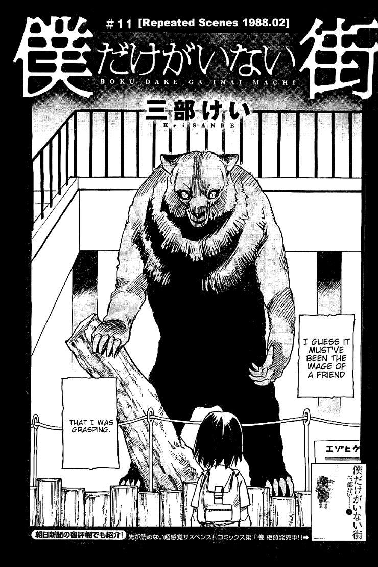 Boku dake ga Inai Machi 11 Page 2