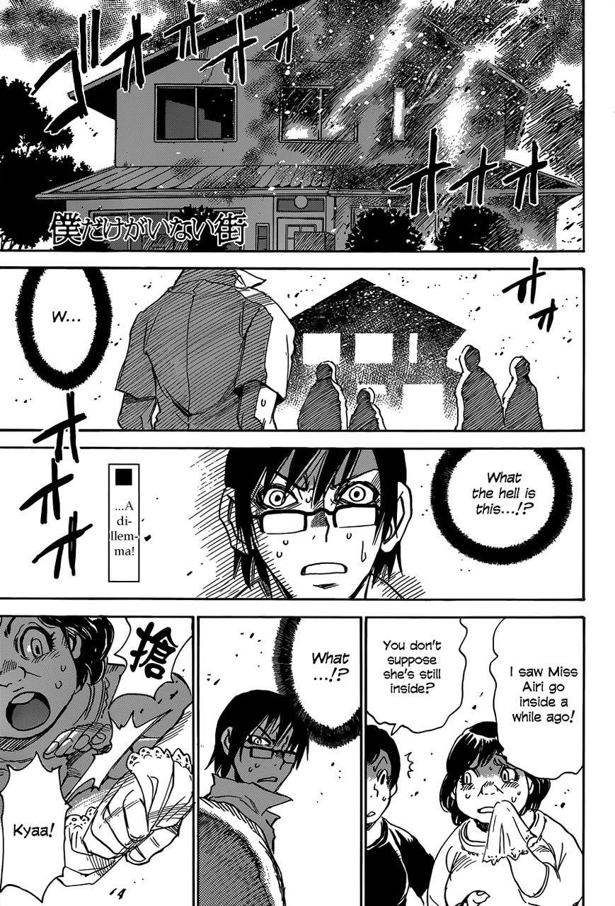Boku dake ga Inai Machi 16 Page 2