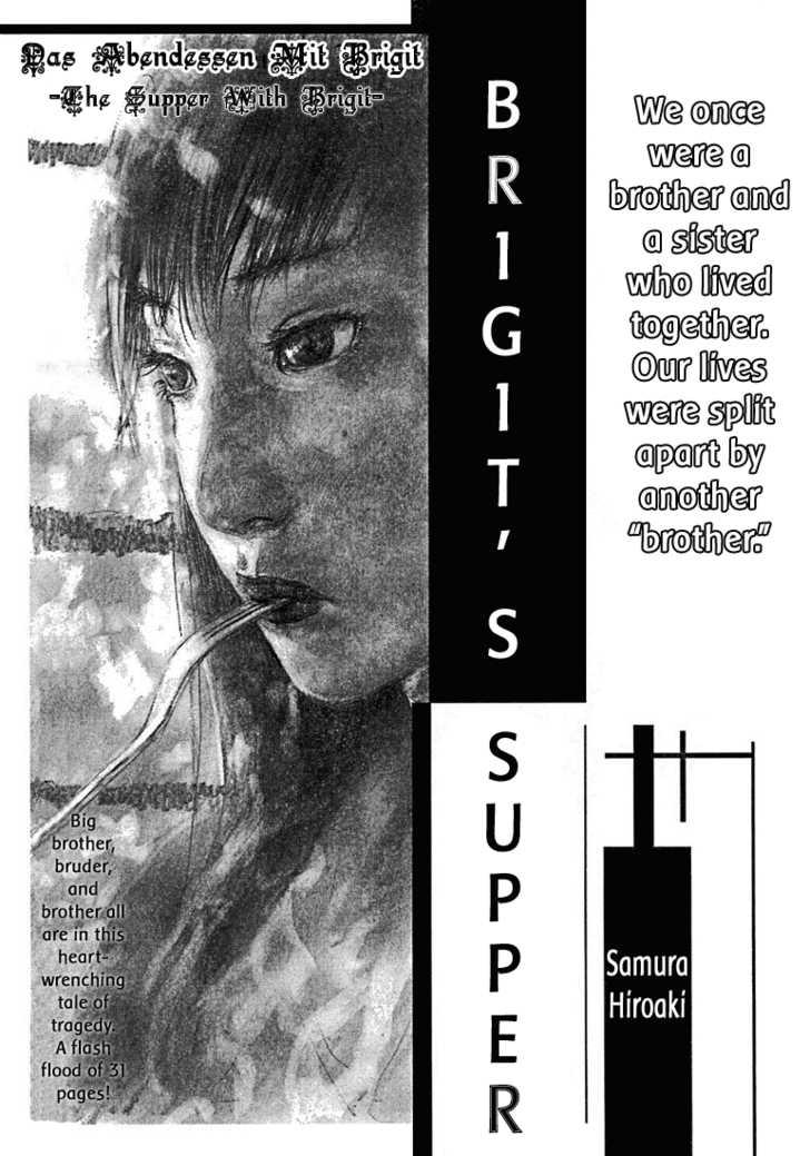 Brigit's Supper 0 Page 1