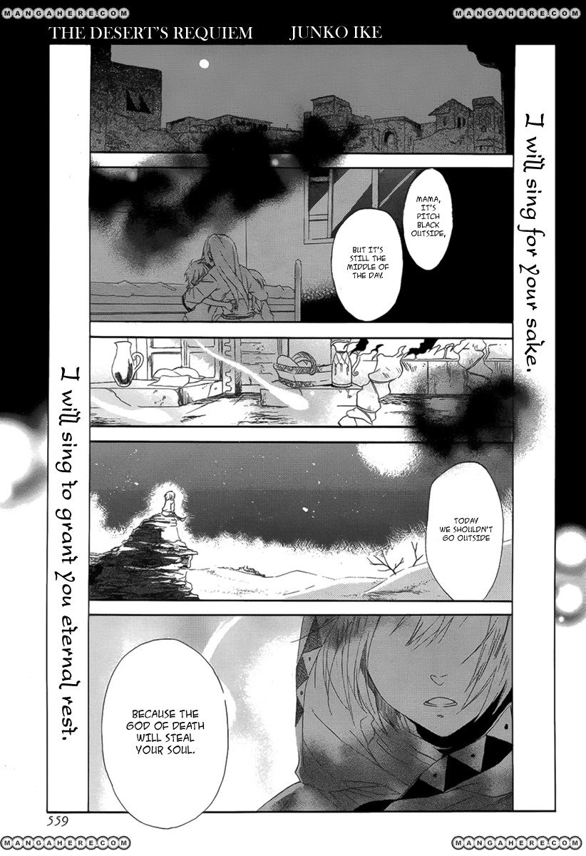 Sabaku no Requiem 1 Page 2