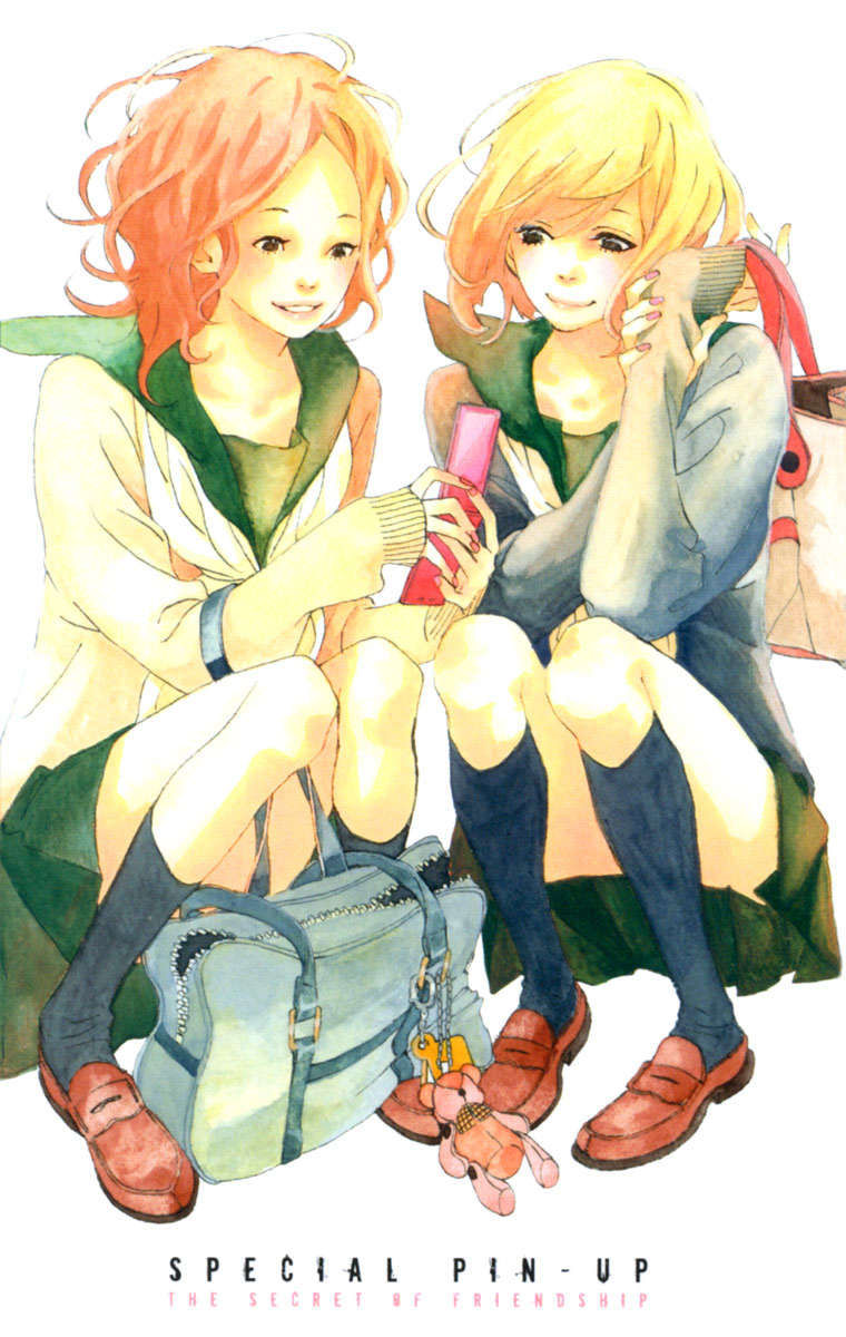 Tomodachi no Hanashi 1 Page 2
