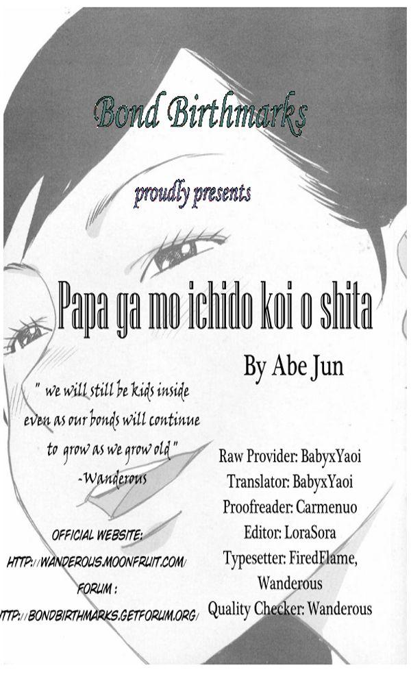 Papa ga mo Ichido Koi o Shita 1 Page 2