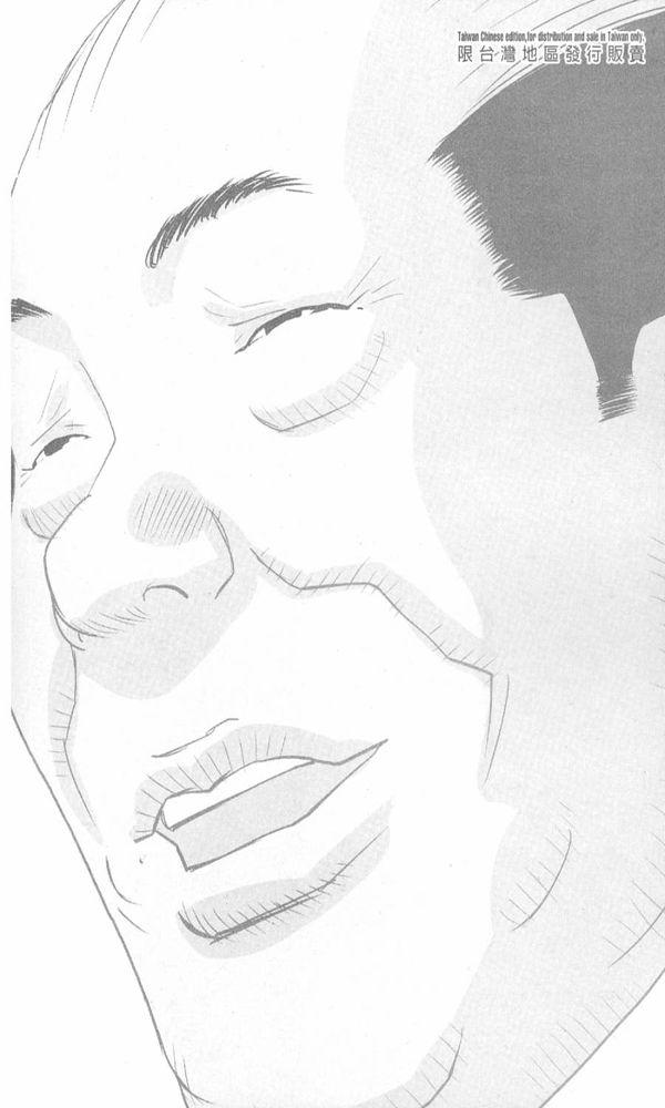 Papa ga mo Ichido Koi o Shita 1 Page 3