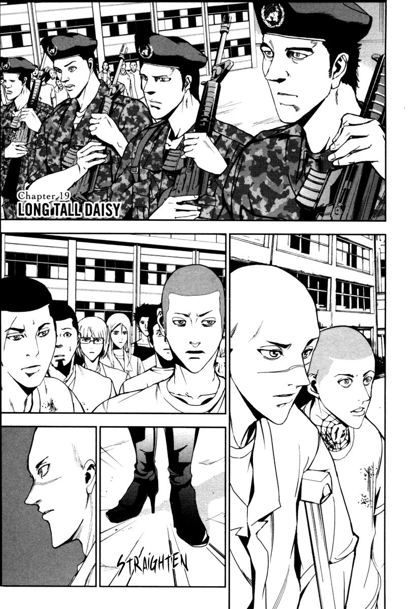 Apocalypse no Toride 19 Page 2