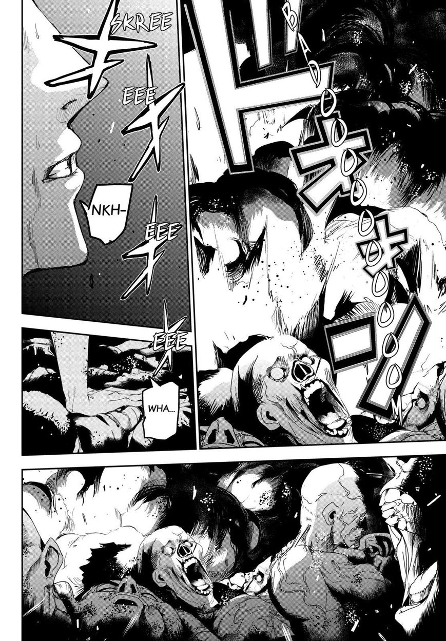 Apocalypse no Toride 26 Page 2