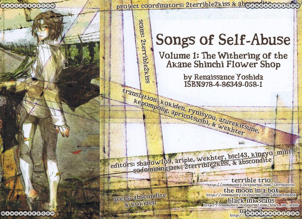 Akaneshinchi Hanaya Sange 1 Page 1