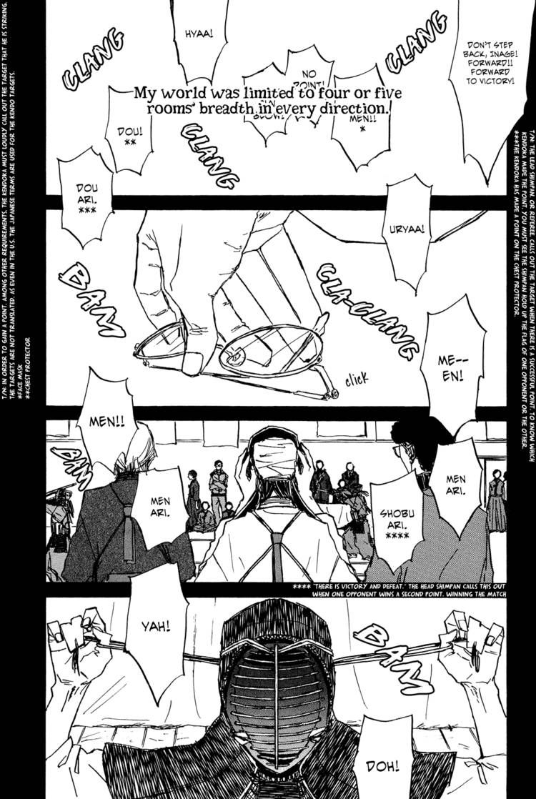 Akaneshinchi Hanaya Sange 2 Page 1