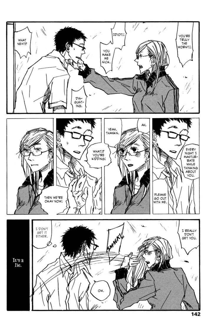 Akaneshinchi Hanaya Sange 3 Page 2