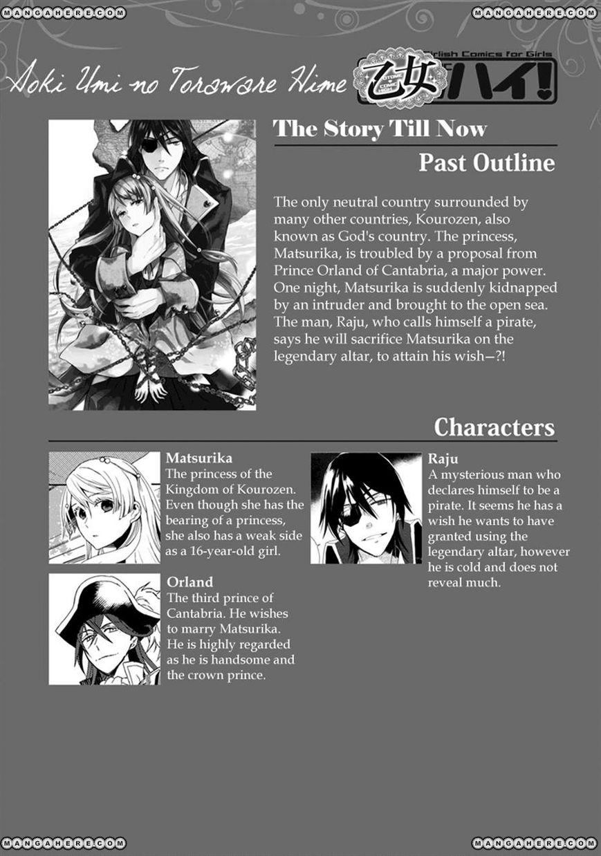 Aoki Umi no Toraware Hime 2 Page 1