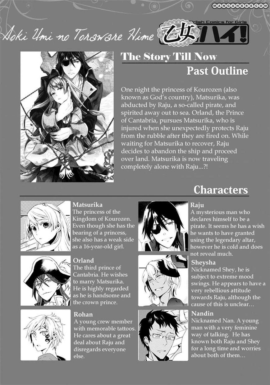 Aoki Umi no Toraware Hime 5 Page 1