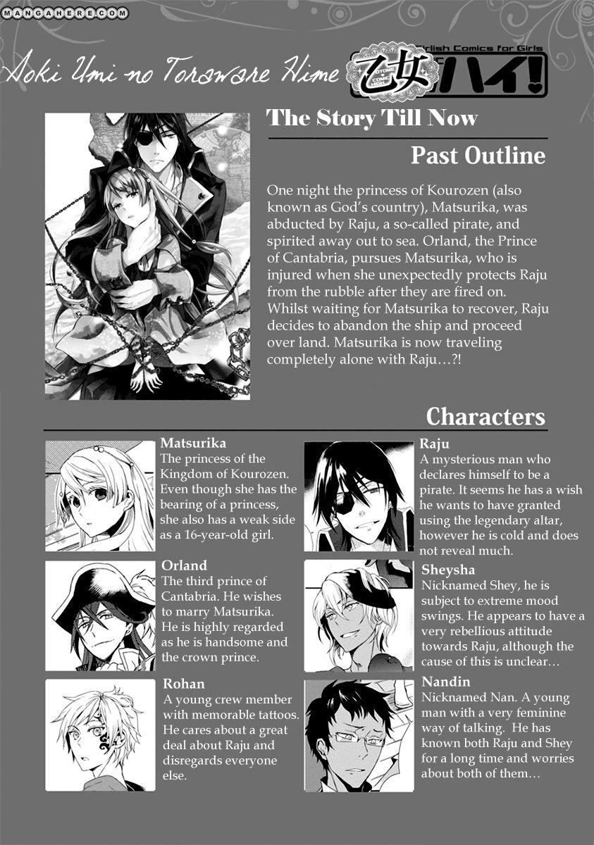 Aoki Umi no Toraware Hime 5.5 Page 2