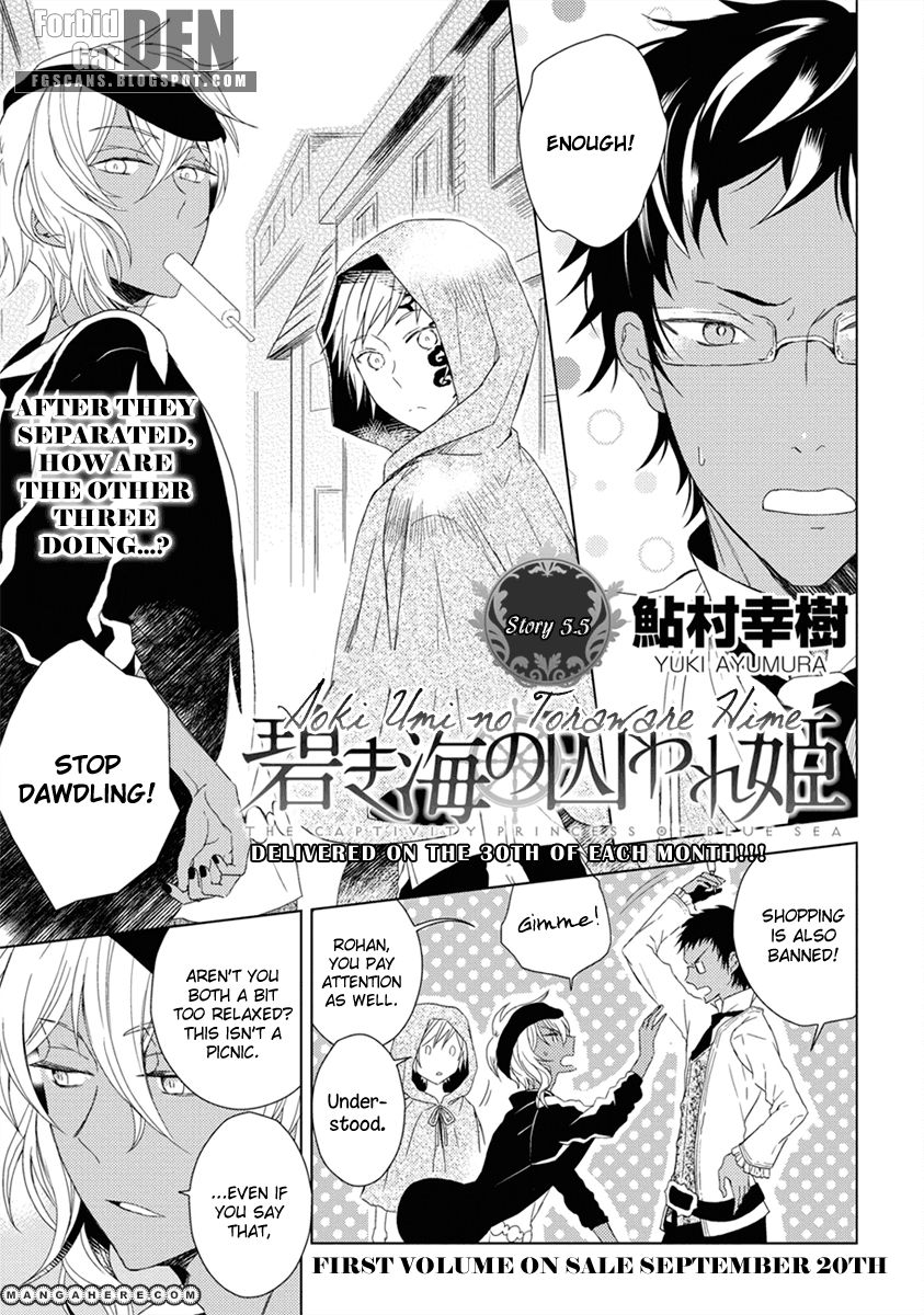 Aoki Umi no Toraware Hime 5.5 Page 3