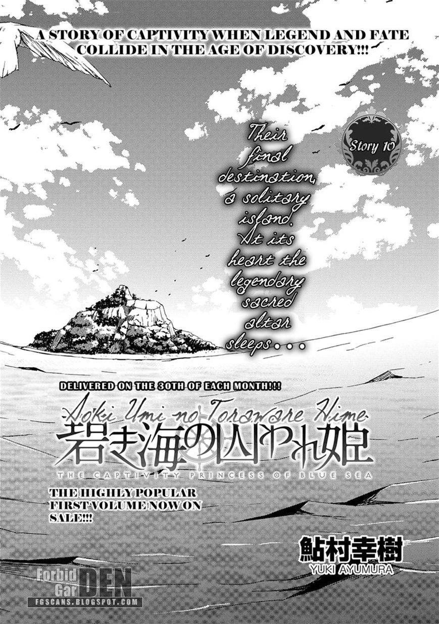 Aoki Umi no Toraware Hime 10 Page 2