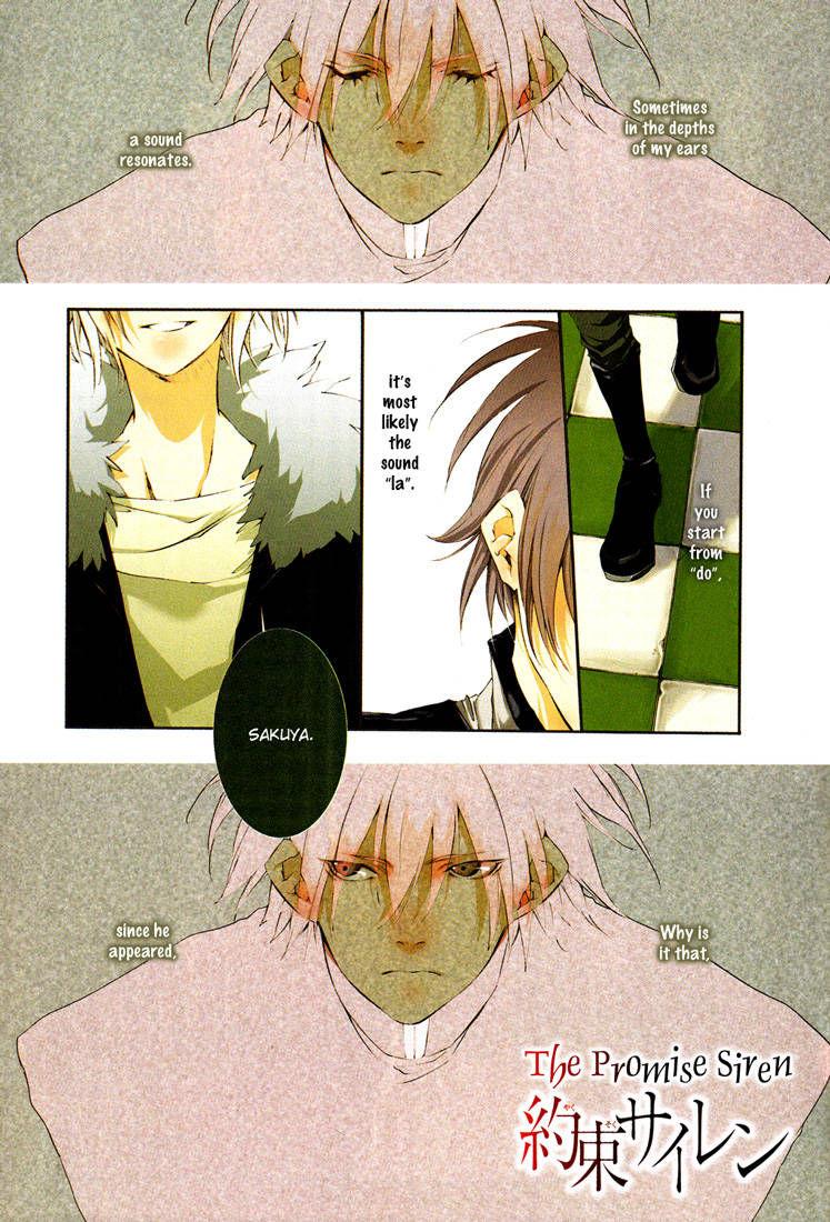 Yakusoku Siren 1 Page 2