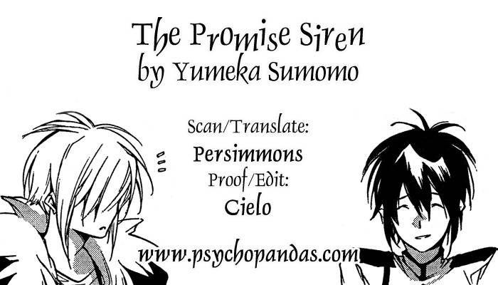 Yakusoku Siren 2 Page 1