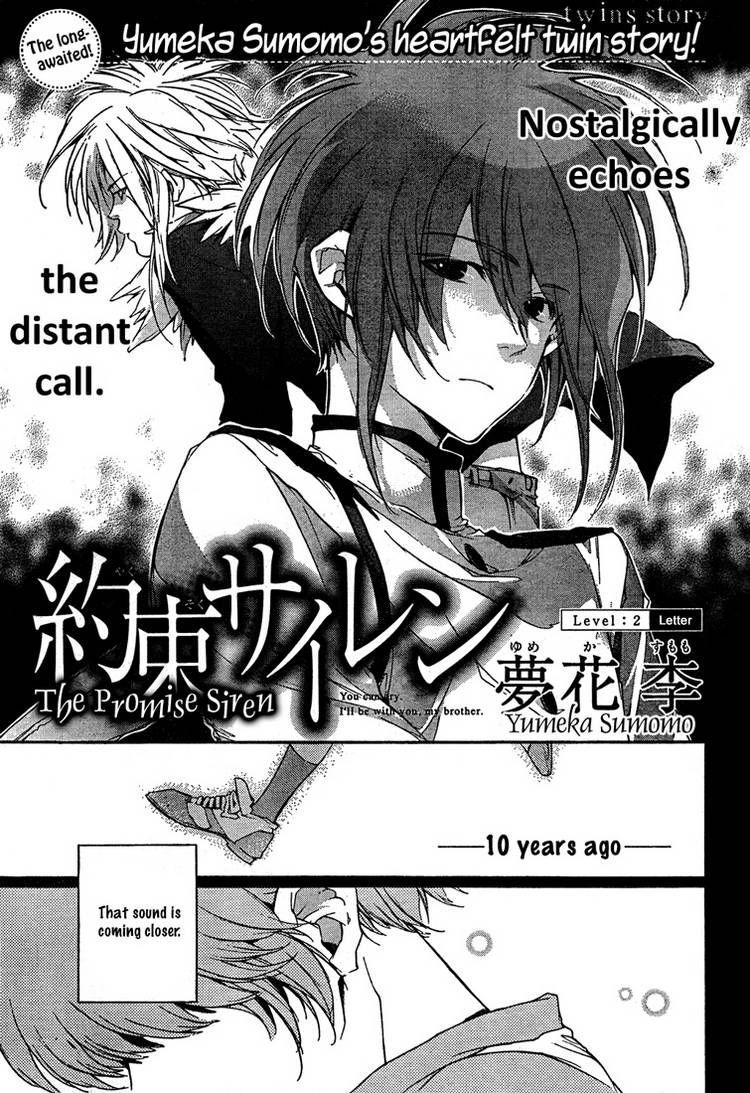 Yakusoku Siren 2 Page 2
