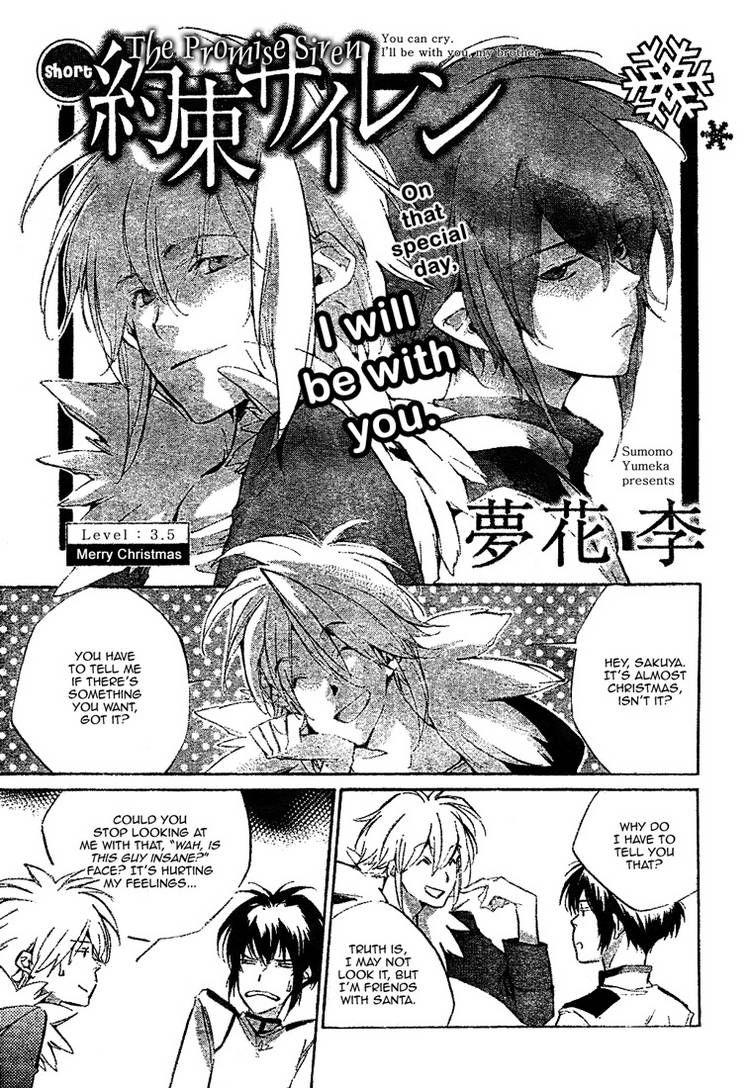 Yakusoku Siren 3.5 Page 1