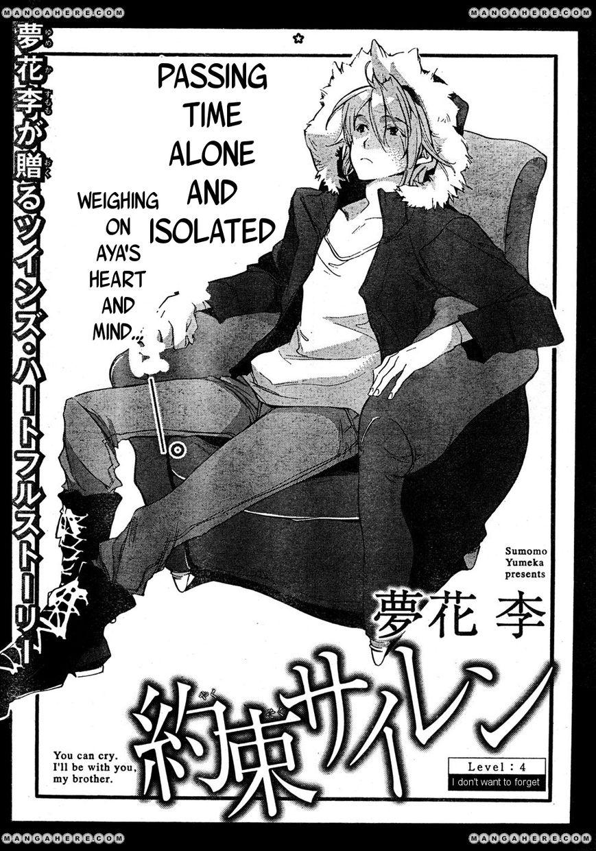 Yakusoku Siren 4 Page 2