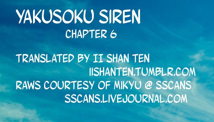 Yakusoku Siren 6 Page 1