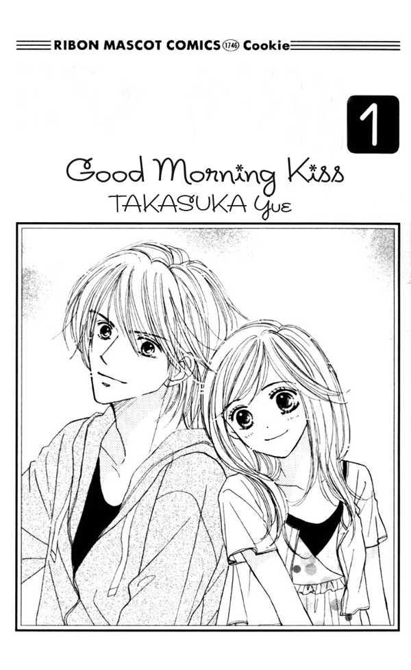 Good Morning Kiss 1 Page 3