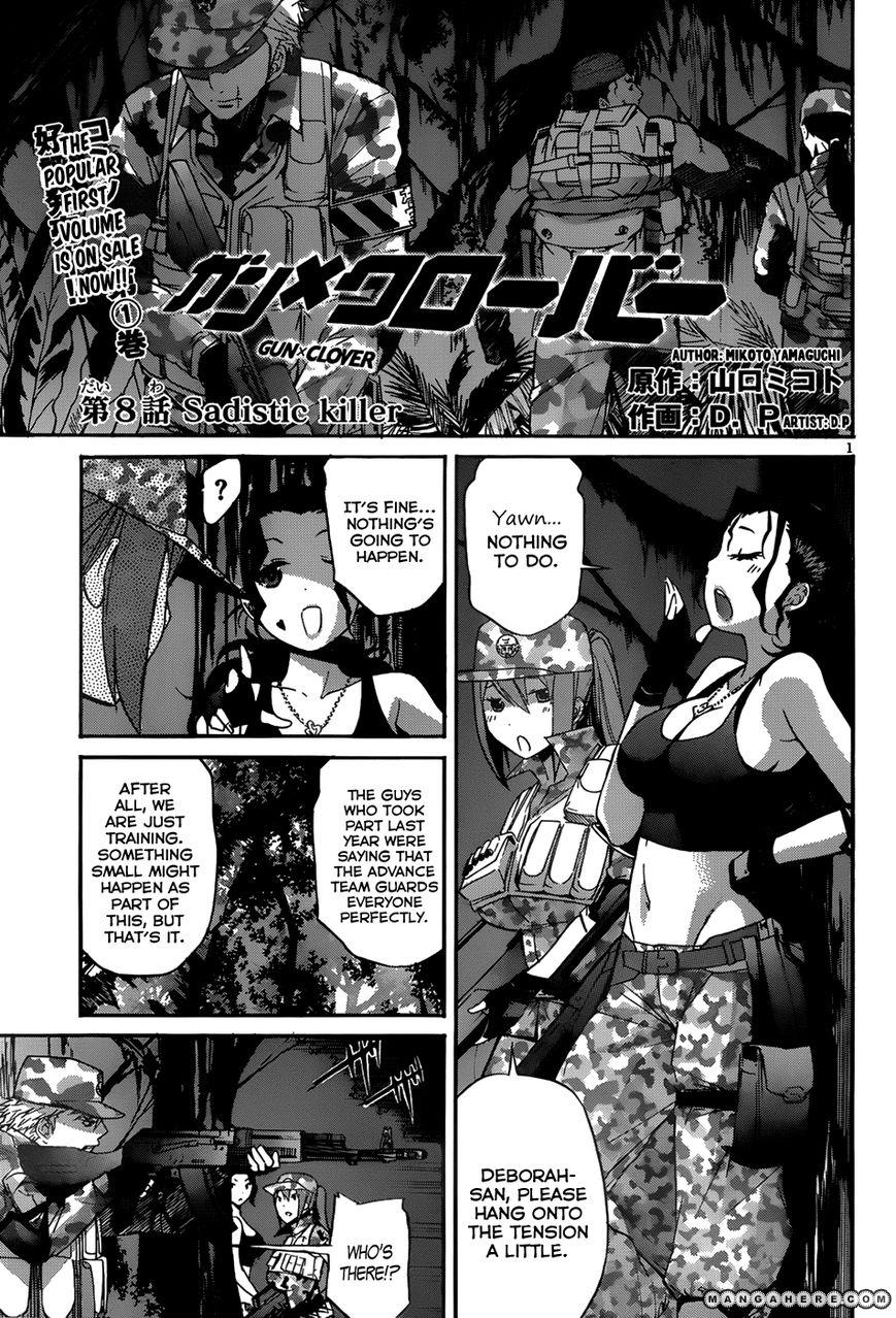 Gun x Clover 8 Page 1