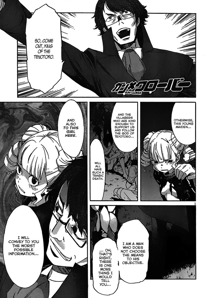 Gun x Clover 20 Page 2