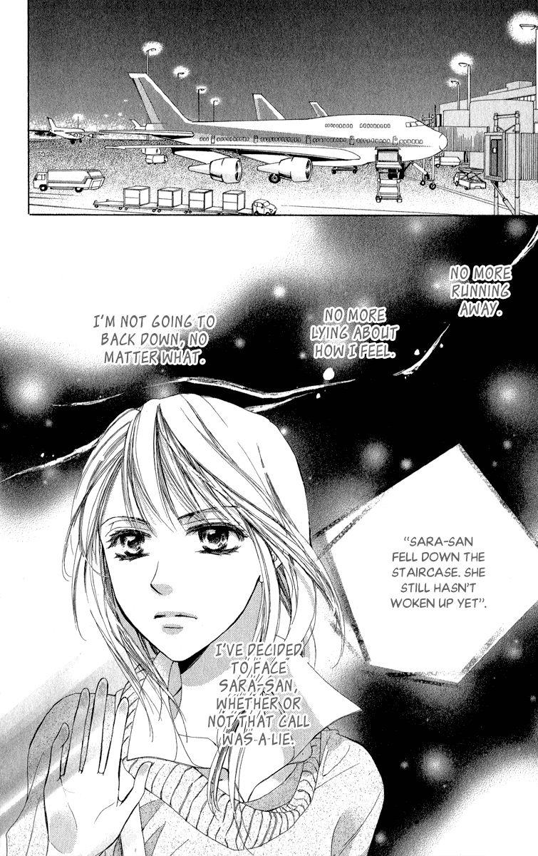 Anata no Mune ni Kaeru Hi made 5 Page 4
