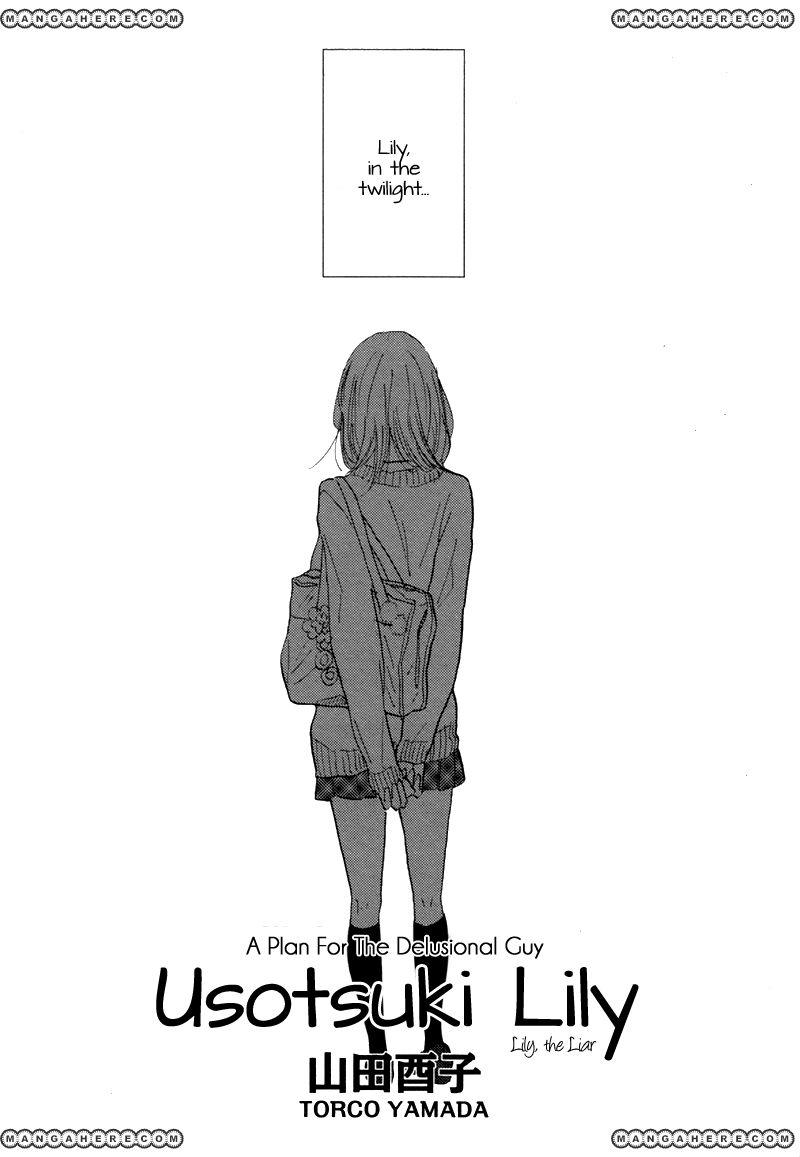 Usotsuki Lily (YAMADA Torico) 1 Page 2