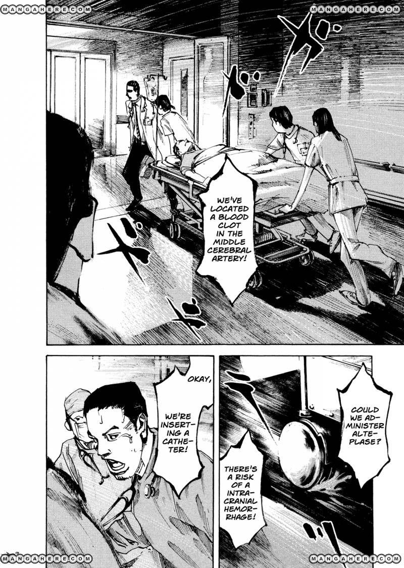 Hito Hitori Futari 3 Page 1