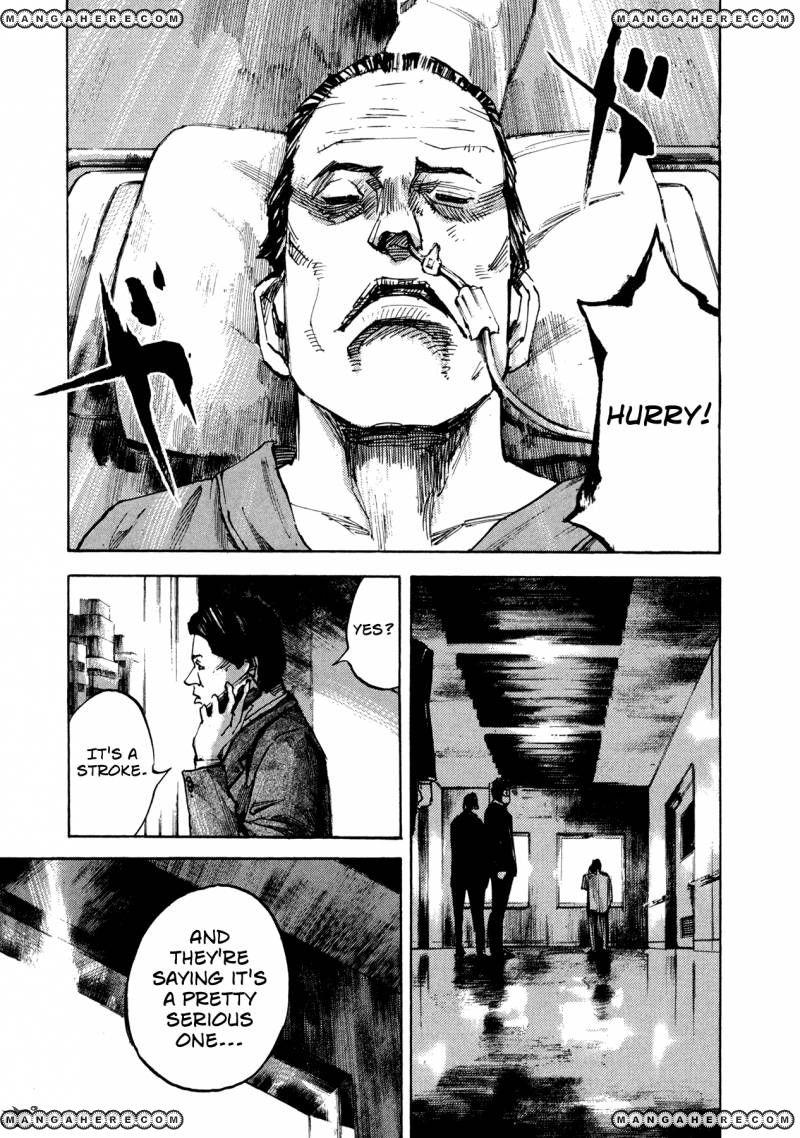 Hito Hitori Futari 3 Page 2