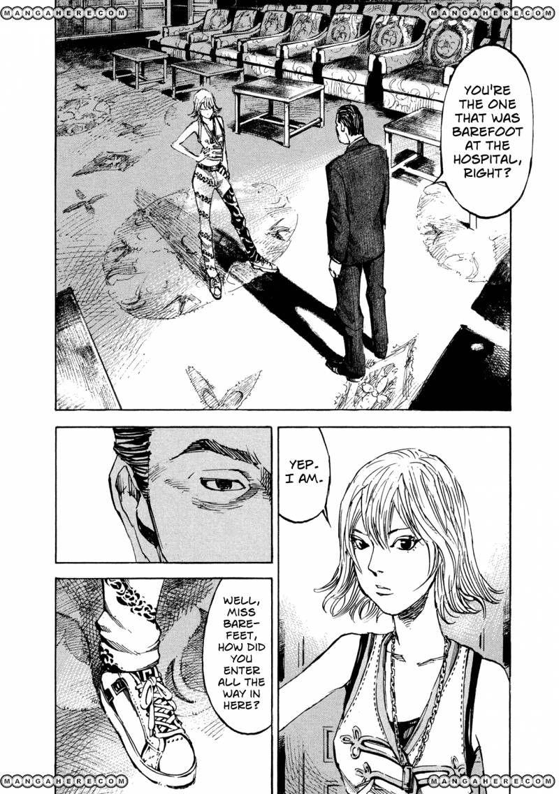 Hito Hitori Futari 6 Page 1
