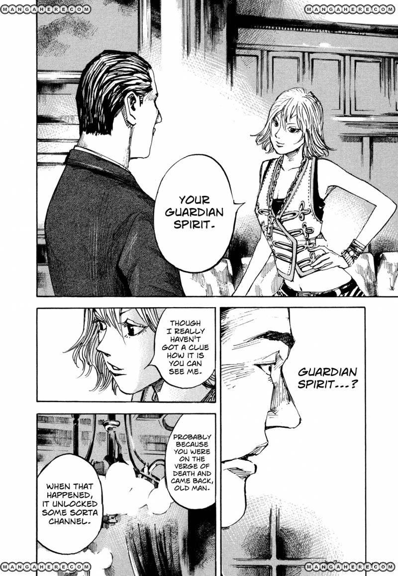 Hito Hitori Futari 6 Page 3