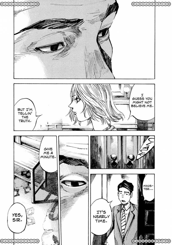 Hito Hitori Futari 6 Page 4