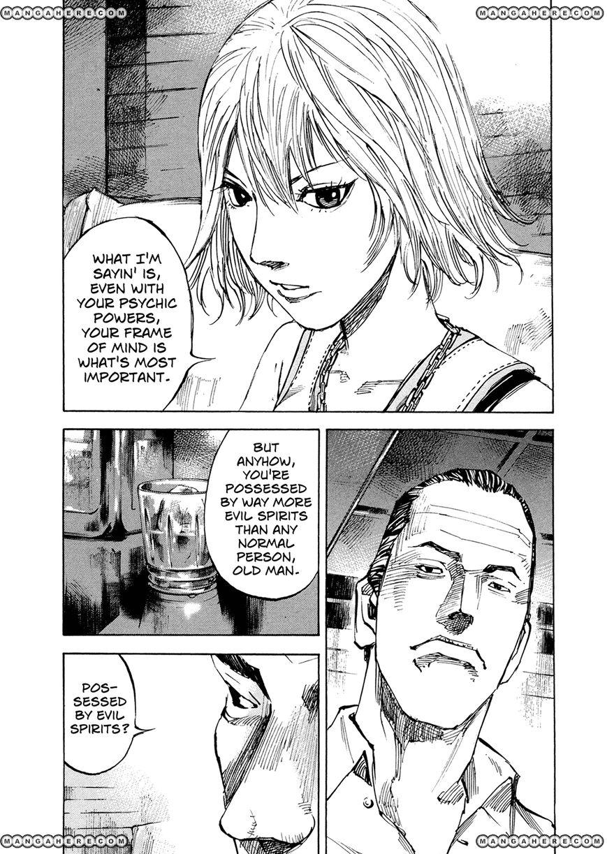 Hito Hitori Futari 7 Page 2