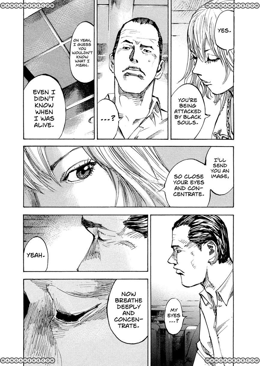 Hito Hitori Futari 7 Page 3