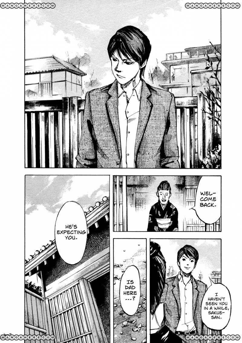 Hito Hitori Futari 9 Page 1