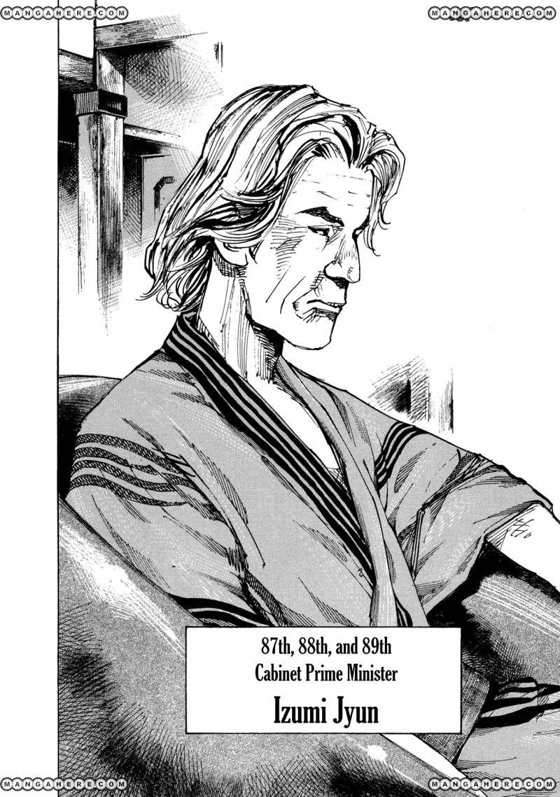 Hito Hitori Futari 9 Page 3