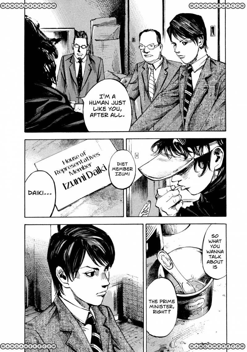 Hito Hitori Futari 11 Page 3