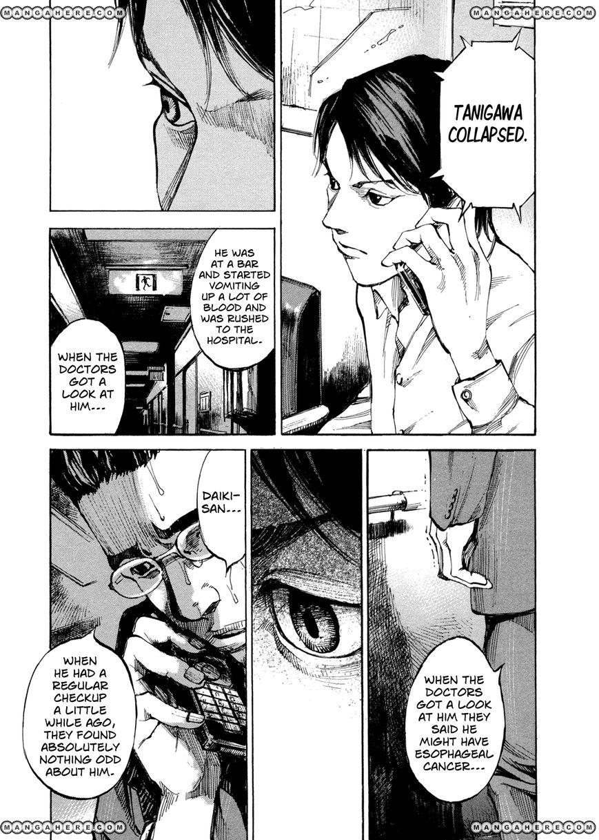 Hito Hitori Futari 12 Page 3