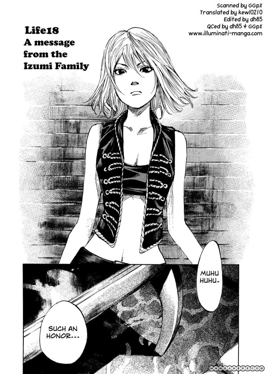 Hito Hitori Futari 18 Page 1