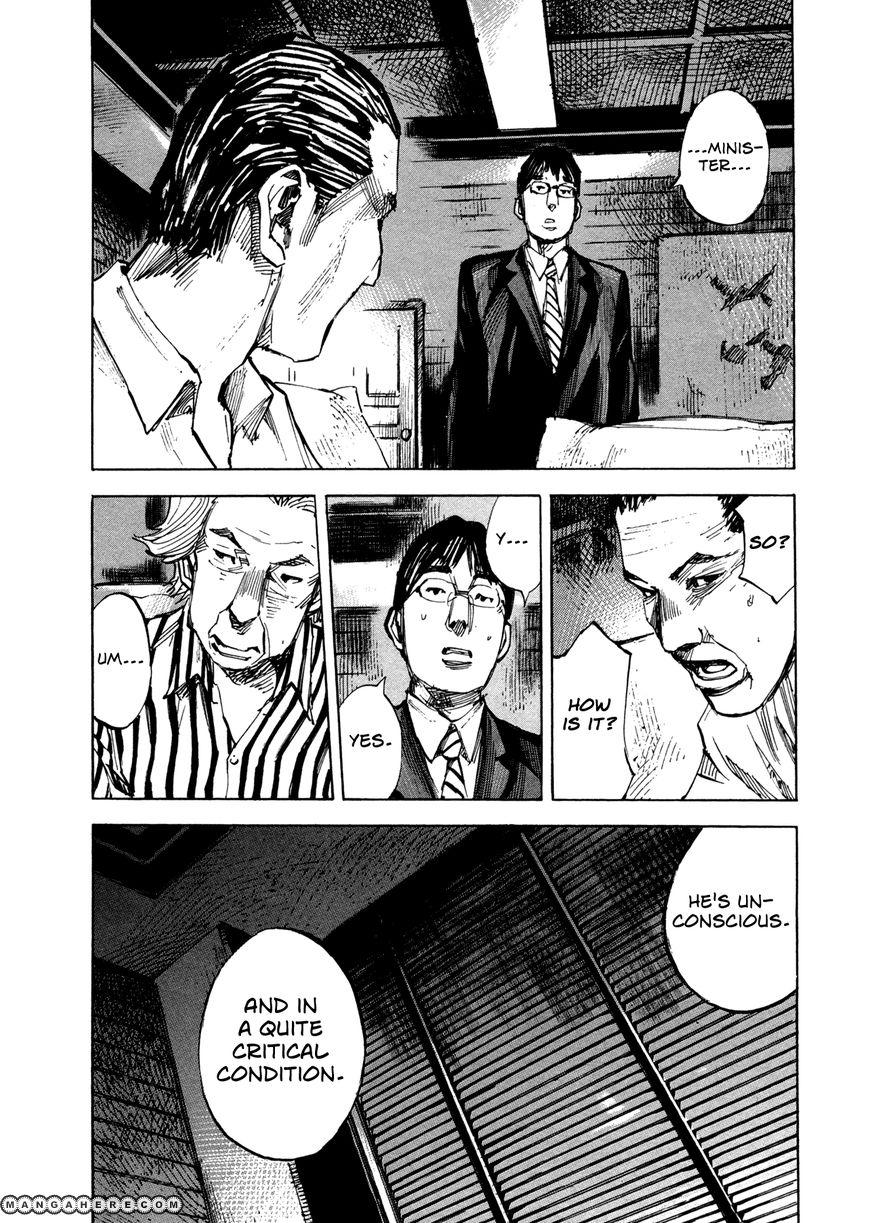Hito Hitori Futari 23 Page 4