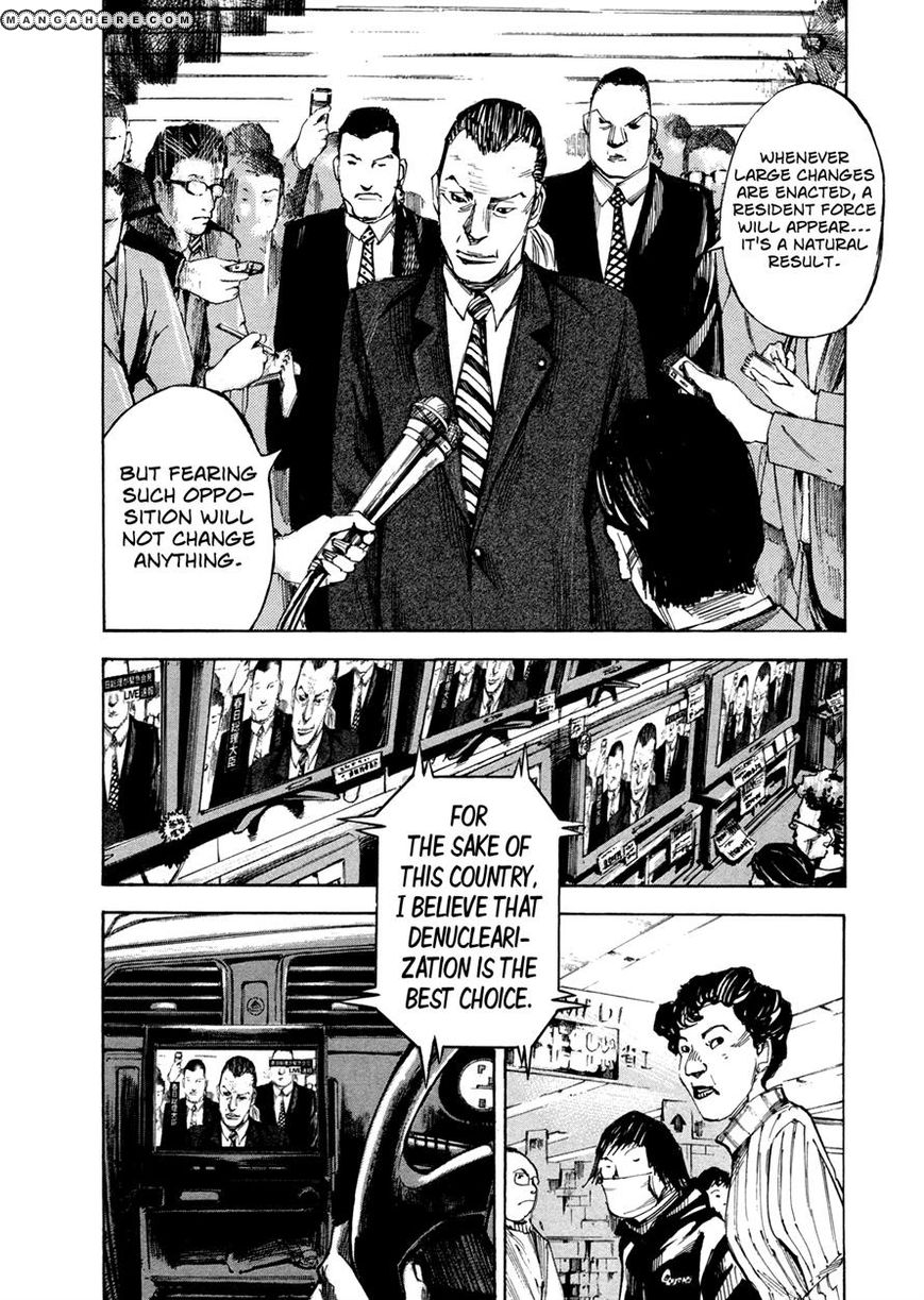 Hito Hitori Futari 26 Page 2