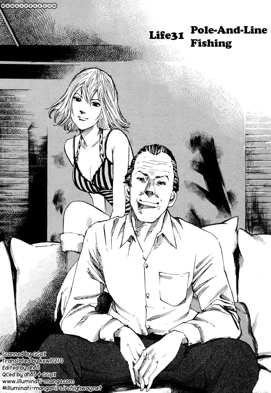 Hito Hitori Futari 31 Page 1