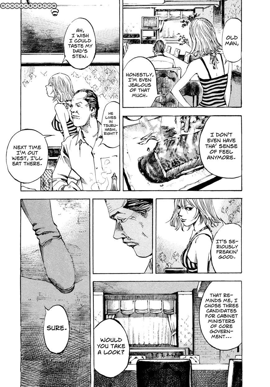 Hito Hitori Futari 31 Page 3