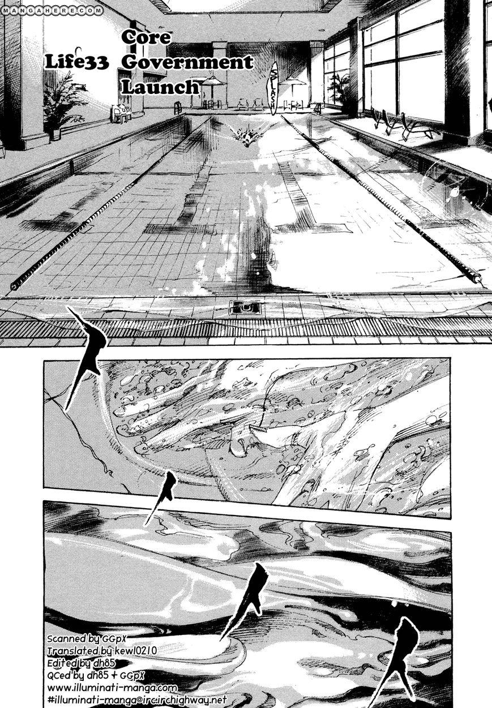 Hito Hitori Futari 33 Page 1